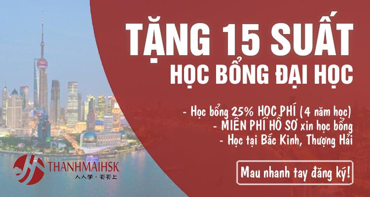 tang-15-suat-hoc-bong-red
