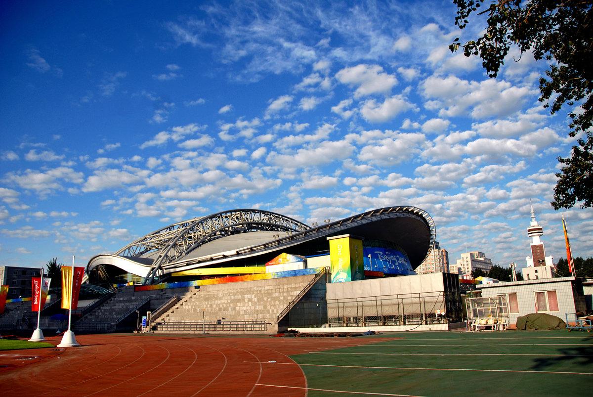 Nhà thể chất - Sân vận động - BIT