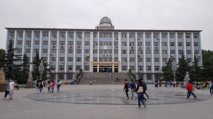 Học bổng toàn phần Thạc sĩ Trung Quốc trường: Đại học sư phạm Sơn Tây