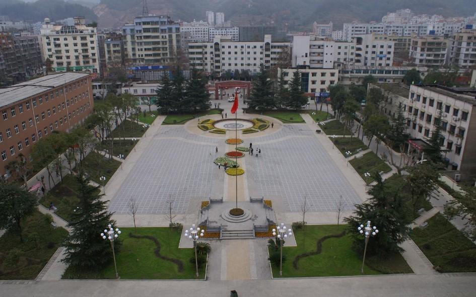 Học bổng toàn phần du học Trung Quốc ngành Đông Y - Học viện Y Tôn Nghĩa