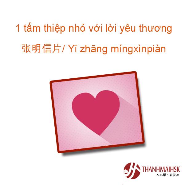1-tam-thiep-2