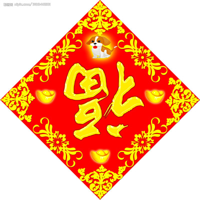 hinh-anh-chu-phuc-trong-tieng-han-3