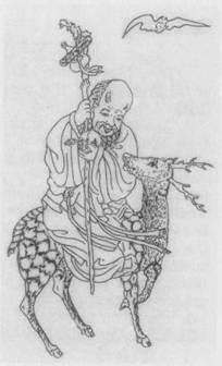 Hình ảnh chữ thọ trong tiếng Hán 3