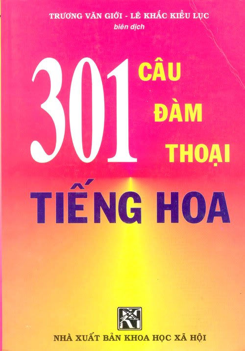 hinh-anh-sach-hoc-tieng-trung-giao-tiep-co-ban-hay-nhat-1