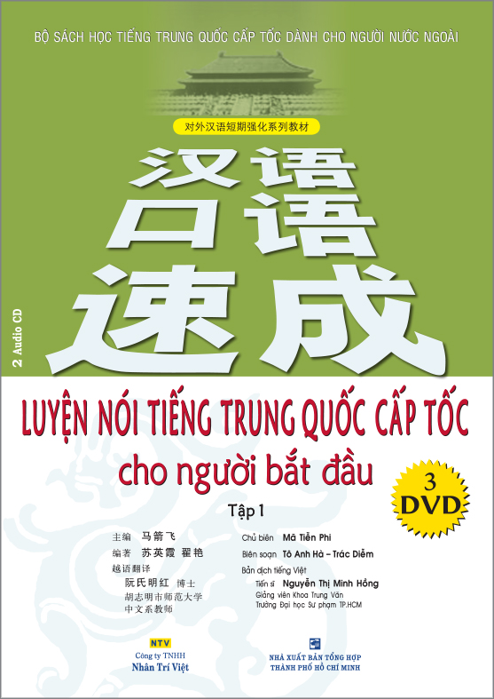 hinh-anh-sach-hoc-tieng-trung-giao-tiep-co-ban-hay-nhat-3