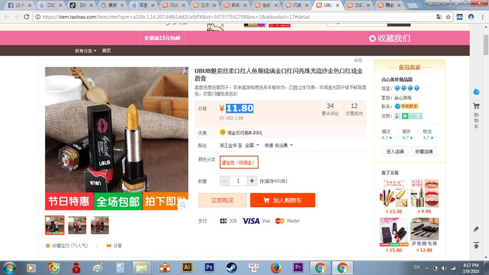 hình ảnh Tìm hiểu về những thỏi son thạch đổi màu lấp lánh của Trung Quốc giá cực rẻ 1