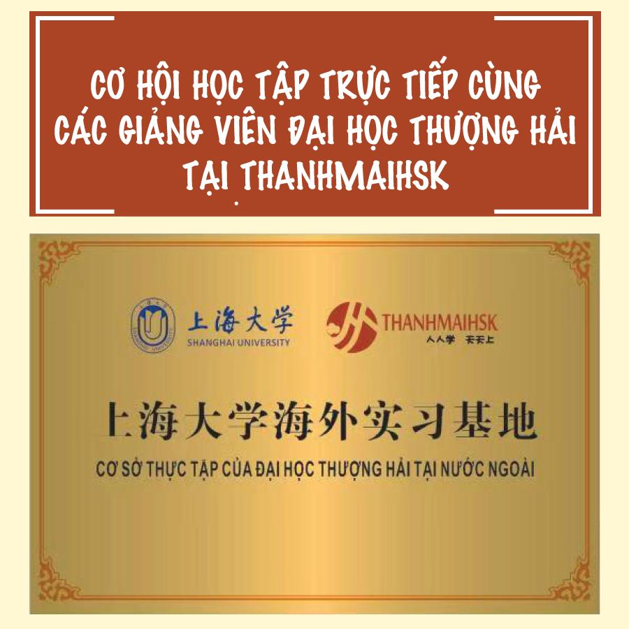 hinh-anh-co-hoi-hoc-tap-cung-giang-vien-dai-hoc-thuong-hai-1