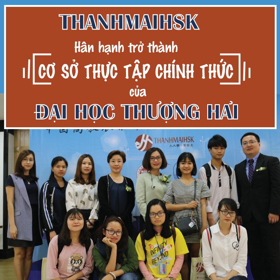 hinh-anh-co-hoi-hoc-tap-cung-giang-vien-dai-hoc-thuong-hai-2.