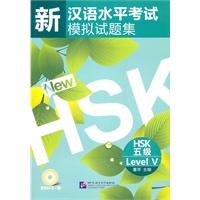 Tài liệu nghe HSK5 miễn phí : Giáo trình xanh lá