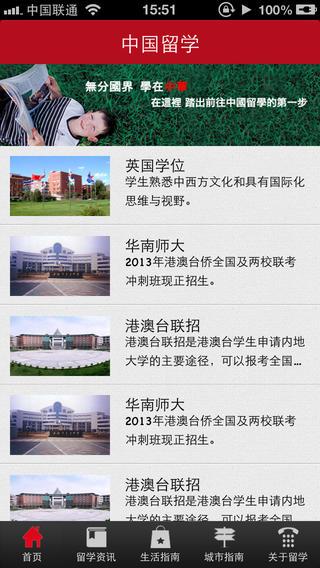 HSK – Chìa khóa du học Trung Quốc