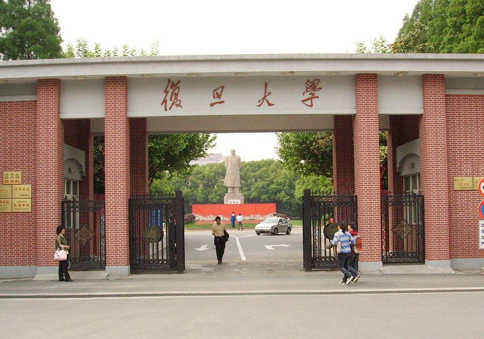 Du học Thượng Hải- đâu chỉ là giấc mơ