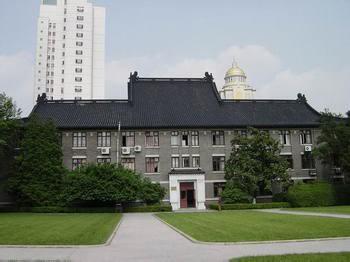 Du học đại học Nam Kinh