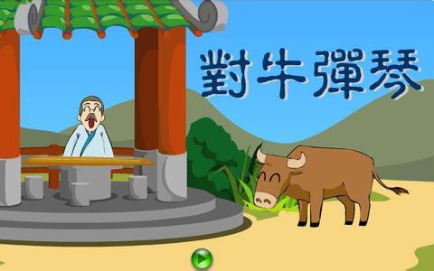 Động vật trong thành ngữ tiếng Trung