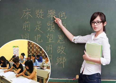 Xu hướng học tiếng Trung Quốc