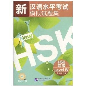 Tài liệu nghe HSK4 miễn phí – HSK4 xanh lá