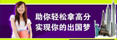 Học tiếng Trung Quốc online –  ưu và nhược