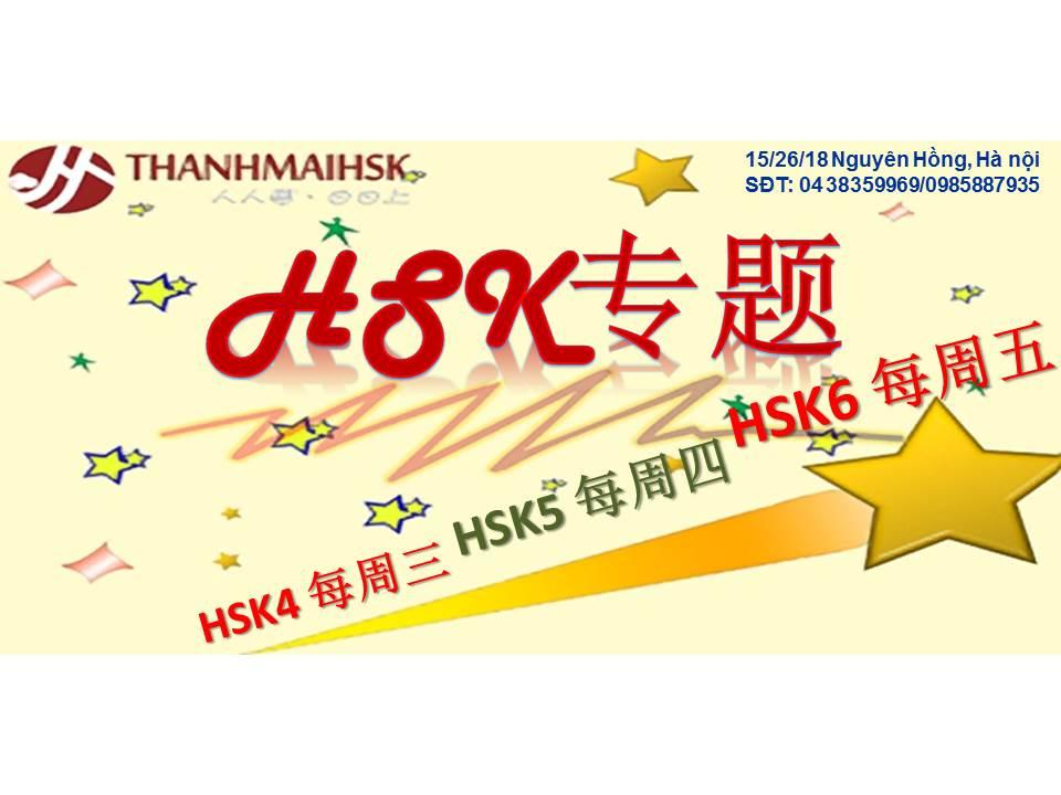 Cấu trúc đề thi HSK 3,4,5,6 mới nhất