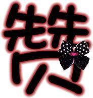 Học tiếng Trung giao tiếp