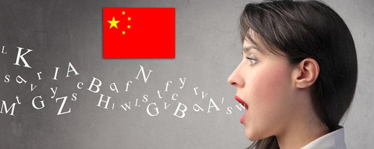 Lỗi thường gặp khi học tiếng Trung