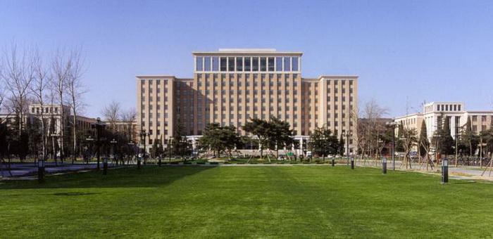 ĐH Thanh Hoa - trường ĐH xếp thứ 59 trong xếp hạng các trường ĐH tốt nhất thế giới