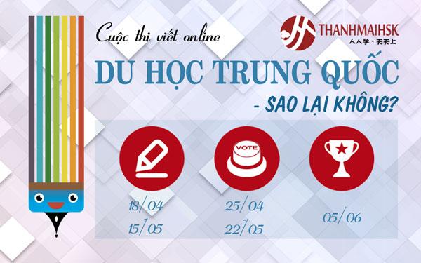 """Phát động cuộc thi viết online """"DU HỌC TRUNG QUỐC – SAO LẠI KHÔNG?"""""""
