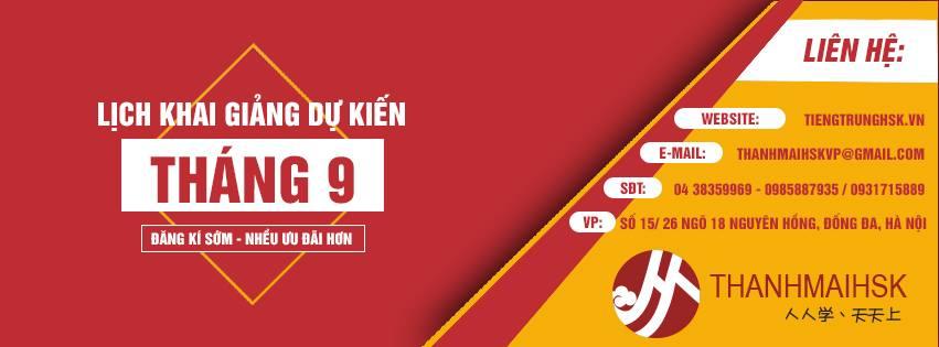 Lịch KGDK các khóa học tiếng Trung tháng 9