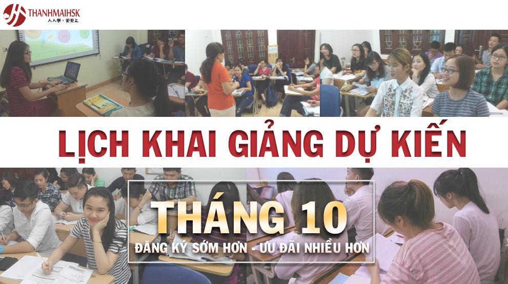 Lịch KGDK các khóa học tiếng Trung tháng 10 ( cơ sở Hà Nội )