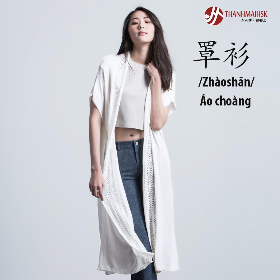 Bộ ảnh các trang phục thường gặp bằng tiếng Trung
