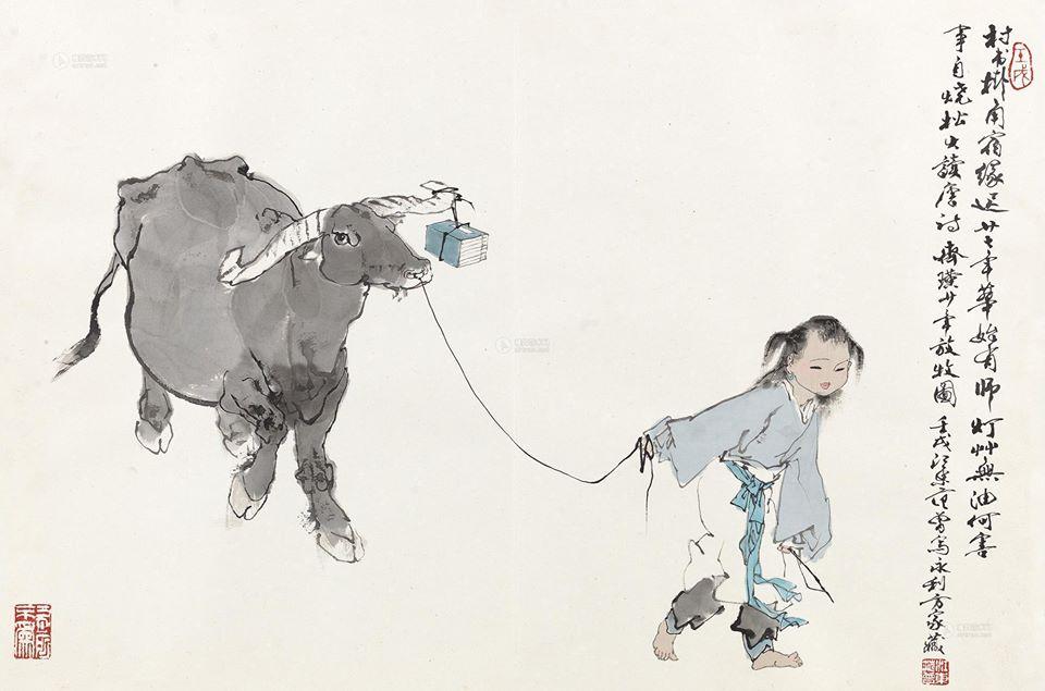 [ HỌC TIẾNG TRUNG ] THÀNH NGỮ 牛角挂书 /Niújiǎo guà shū/ Sách treo sừng trâu
