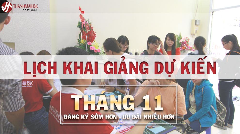 thang-11