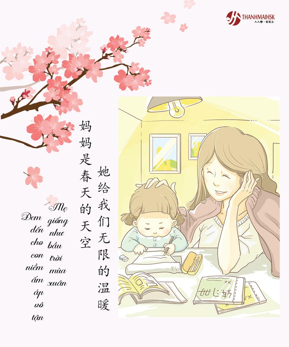 Bốn mùa của Mẹ