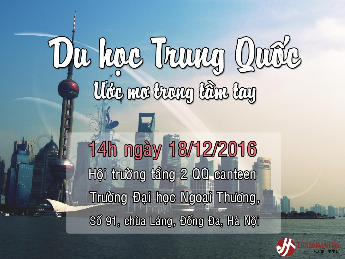 hoi thao du hoc TQ tai Ha Noi