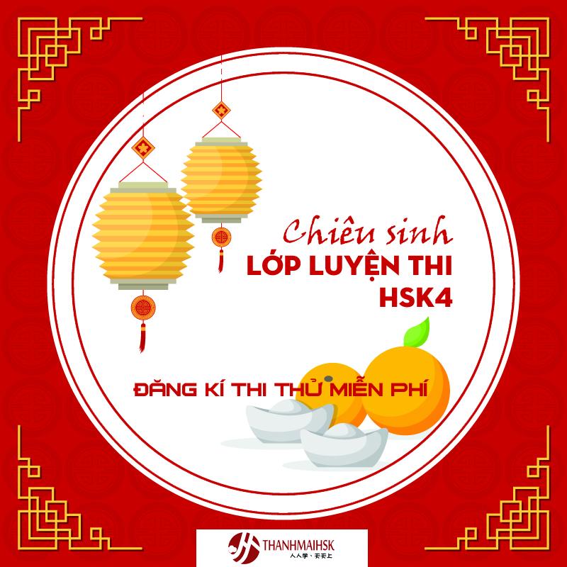 luyen-thi-hsk4-va-thi-thu-mien-phi-tai-sao-khong