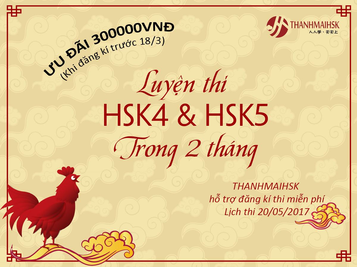 Vô vàn ưu đãi nóng khi đăng ký Luyện thi HSK4 & HSK5 CHỈ TRONG 2 THÁNG CÙNG THANHMAIHSK HCM!