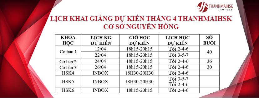 Nóng bỏng tay – Lịch Khai Giảng Dự kiến Tháng 4 – THANHMAIHSK Nguyên Hồng