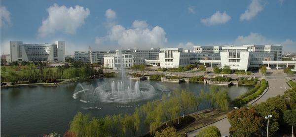 top 4 trường đông học viên Việt Nam nhất Thượng Hải - Đại học Thượng Hải
