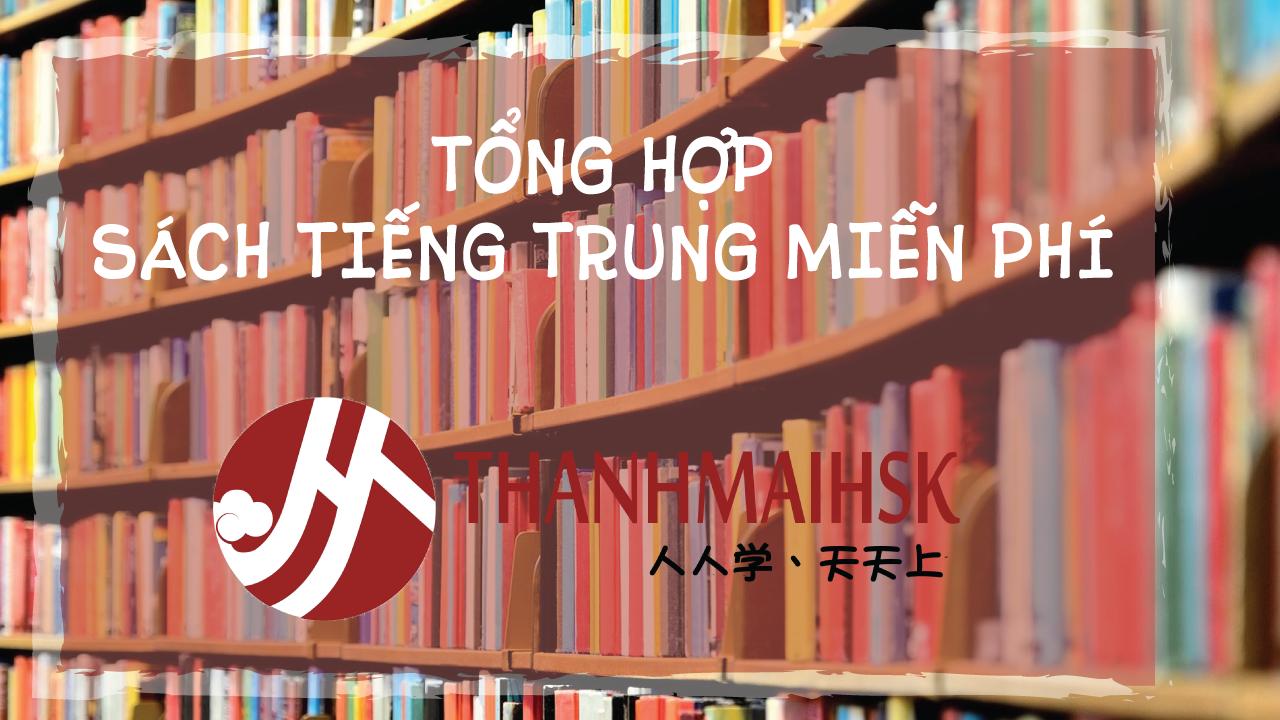 Sách tiếng Trung miễn phí kèm file nghe