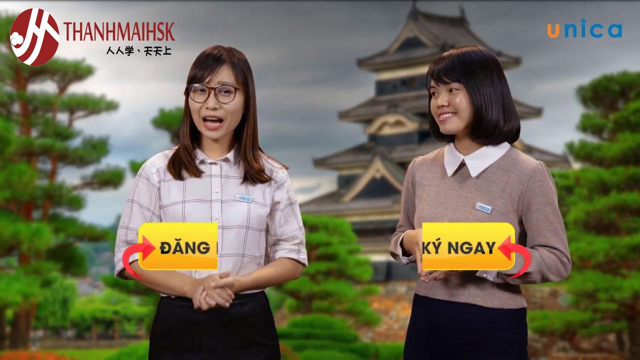 Học tiếng Trung tại nhà như thế nào?