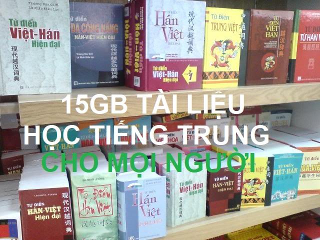 Kho tài liệu học tiếng Trung dành cho người mới học