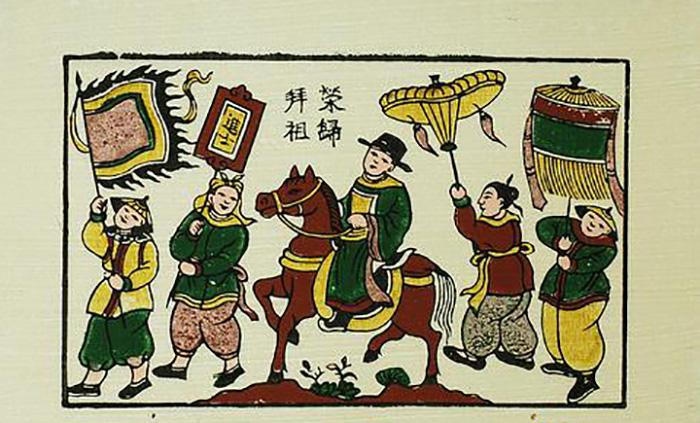 Hình ảnh Hình ảnh Chữ lộc trong tiếng Hán-Học tiếng Hán với THANHMAIHSK 1