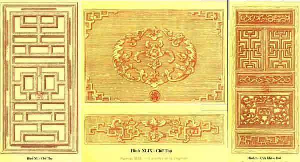 Hình ảnh chữ thọ trong tiếng Hán 4