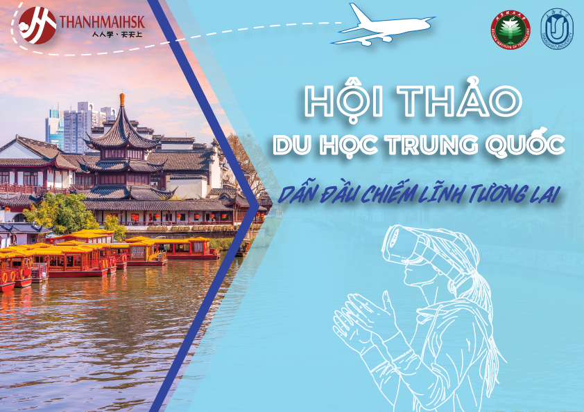 hinh-anh-dang-ky-hoi-thao-du-hoc-trung-quoc-1