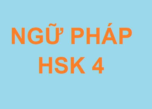Tổng hợp tài liệu ôn thi ngữ pháp HSK 4