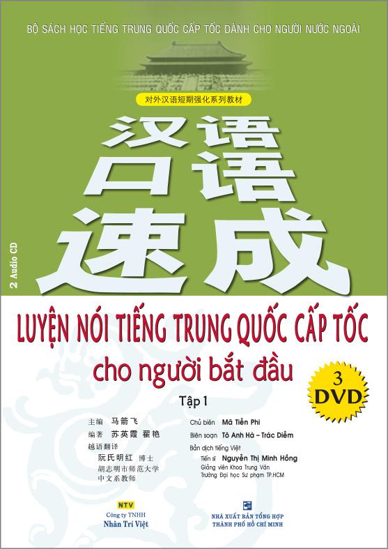 Sách học tiếng Trung giao tiếp cơ bản hay nhất