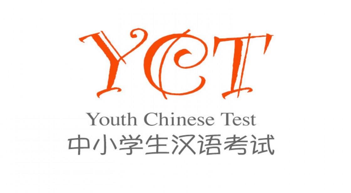 Youth Chinese Test (YCT) là gì?