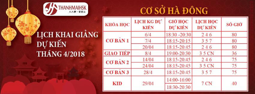 Lịch khai giảng dự kiến tháng 04/2018 các khóa học tiếng Trung tại THANHMAIHSK cơ sở 3 – Hà Đông