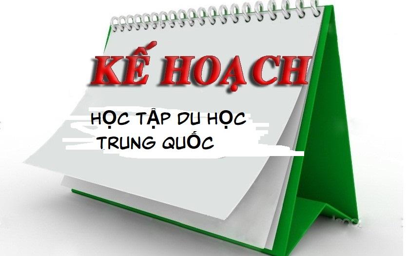 Mẫu bản kế hoạch học tập du học Trung Quốc