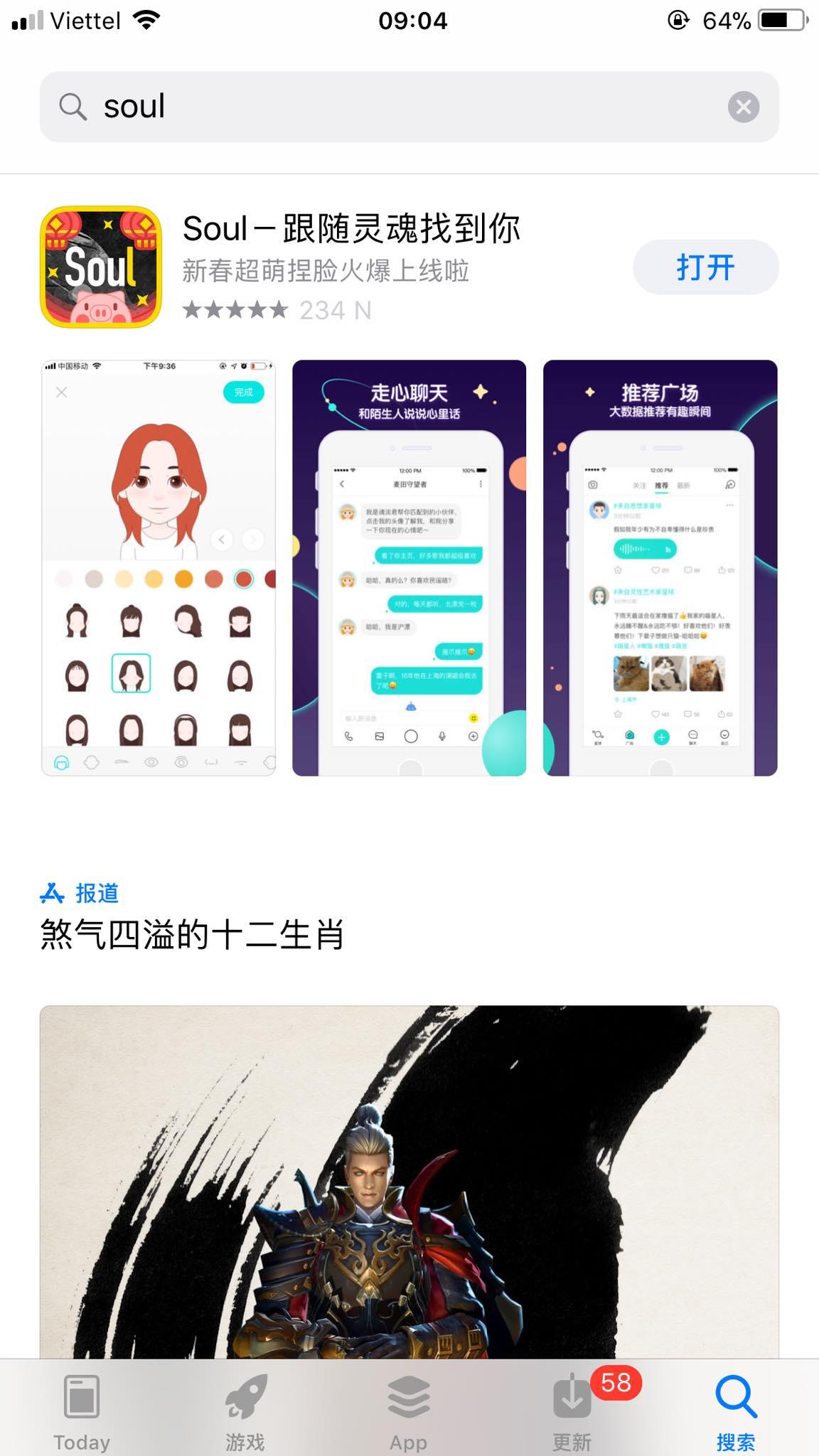 Hình ảnh Các web chat với người Trung Quốc phổ biến nhất 1