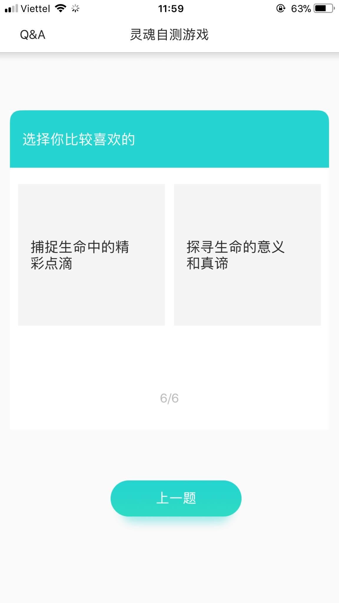 Hình ảnh Các web chat với người Trung Quốc phổ biến nhất 4