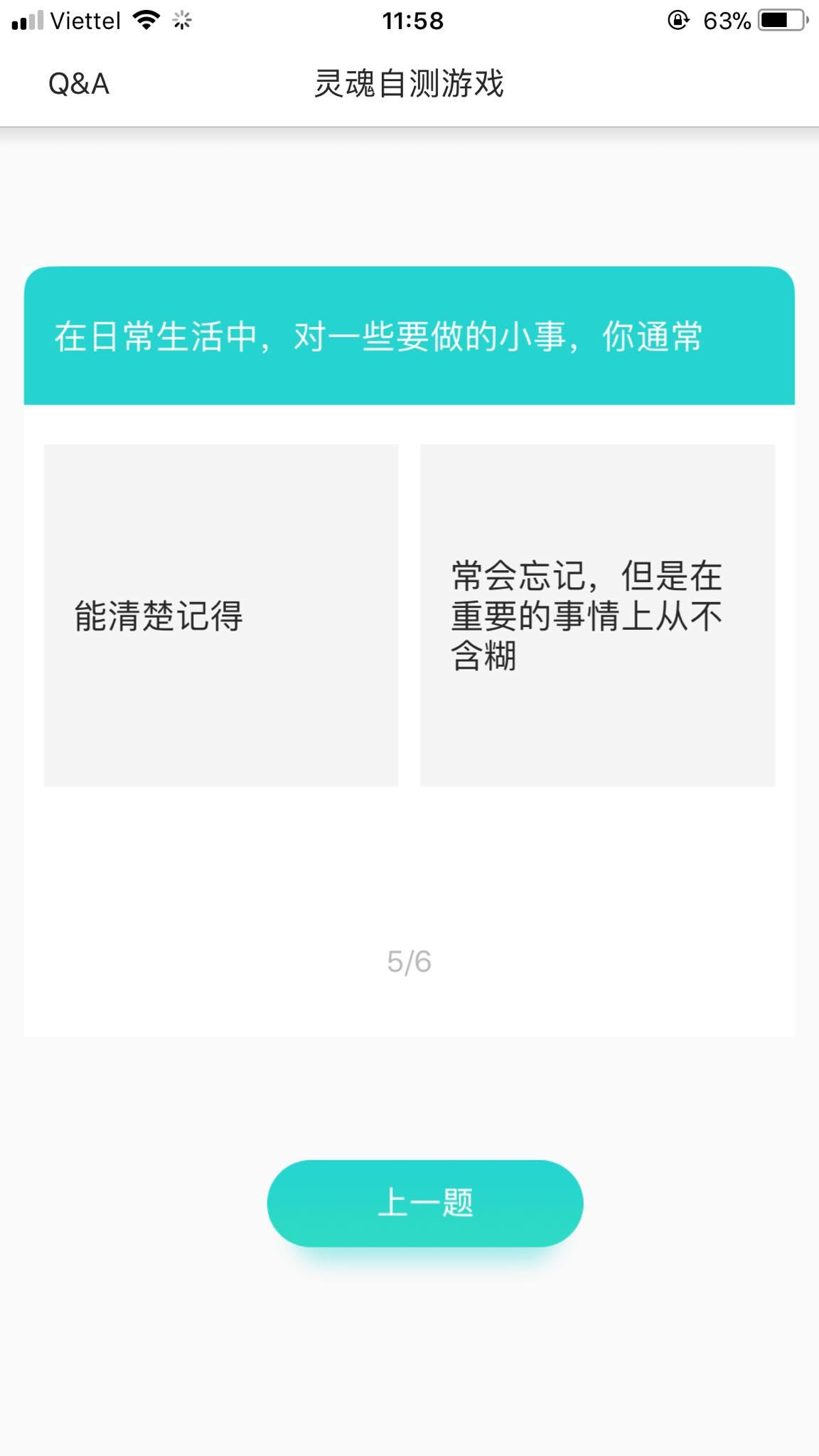 Hình ảnh Các web chat với người Trung Quốc phổ biến nhất 5